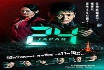 24JAPAN(日本版)