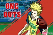 ONE OUTS -ワンナウツ-