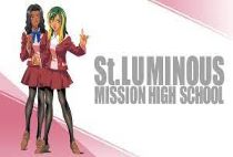 聖ルミナス女学院