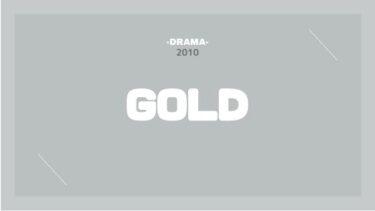 GOLD(ゴールド) 無料動画